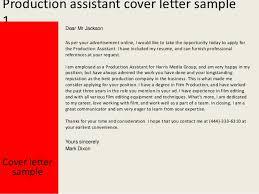 Film Production Assistant Cover Letter Production Assistant Cover Letter