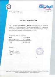 17 Certificate Of Employment With Compensation Weddingsinger On