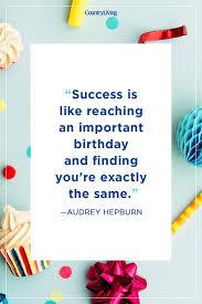 Birthday Quotes Stunning Birthday Quotes Happy Birthday Quotes