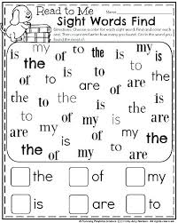 Color By Sight Word Worksheets Coloring Pages Kindergarten N