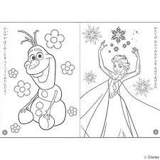 B5サイズサンスター文具 ぬりえ アナと雪の女王塗り絵4620044aぶんぐる