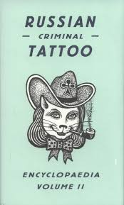 Russian Criminal Tattoo Encyclopaedia Volume Ii Danzig Baldaev