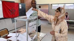 انتخابات عامة اليوم في المغرب