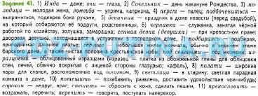 ГДЗ решебник по литературе класс рабочая тетрадь Ахмадуллина Часть 1