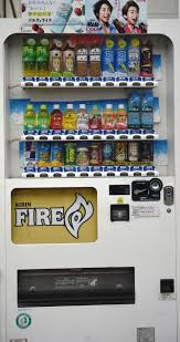 Vending Machine 4231 Extraordinary Japan Vendingmachine Getränkeautomat Drink Fire Kirin Vending