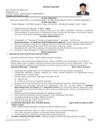 Resume Of Assistant Training Manager