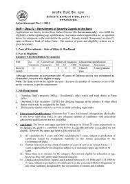 reserve bank of security guard vacancy student forum rbi security guard notification