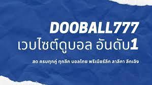 ดูบอลสด 2021 ลิ้งดูบอลสด ผลบอลสด Livescore | ดูบอลสด 2021 livescore ดูบอลสด  2021 ดูบอลสด ดูบอลฟรี ลิ้งดูบอล livescore วันนี้