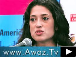 Fatima Bhutto: ... - Fatima-Bhutto-I-Worry-Very-Much-About-Imran-Khans-Politics32479