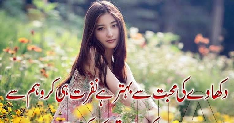 akele tanha poetry