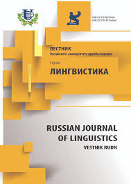Text forming function of socio-publicistic text title in the modern ...