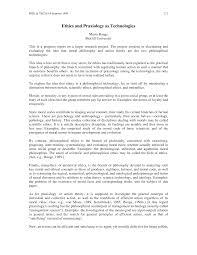 self description of personal qualities essay