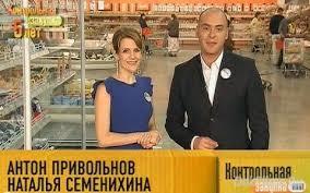 закупка Колбаса телячья смотреть онлайн Контрольная закупка Колбаса телячья 21 11 2016 смотреть онлайн