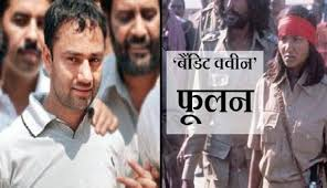 Image result for image of sher singh rana