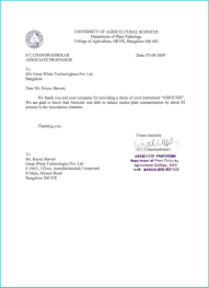 Sample Work Experience Certificate For Civil Engineer C Copy Sample