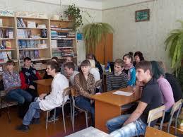 Бинарные уроки преподавателя и мастера производственного обучения