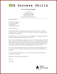 18 Letter Template Pdf Sendletters Info