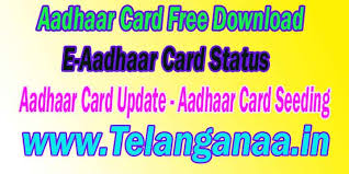 Image result for Telangana AP AADHAAR card Status check