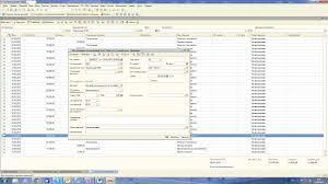 Счета и в С Бухгалтерия Онлайн выписка jpg