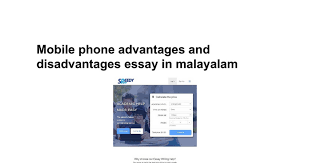 mobile phone advantages and disadvantages essay in malayalam mobile phone advantages and disadvantages essay in malayalam google docs