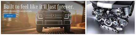 Shop genuine and oem mercedes parts online! Mercedes Benz Parts Genuine Oem Mboemparts Com Mb Oem Parts