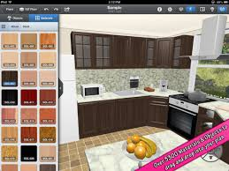 this is the related images of Design Your Room App