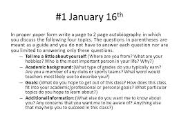 psychology cp daily journal th in proper paper form 1 16 th in proper paper form write a page to 2 page autobiography