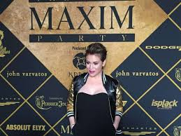 do you need access to the 2017 maxim super bowl party