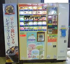 Apex Vending Machines Extraordinary FileApex Vending Machine 4848JPG Wikimedia Commons