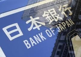 BOJ will struggle to raise rates this year – ex-central banker Shirai
