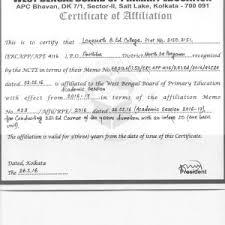 Noc Letter Format Fresh Service Certificate Format In Doc Fresh Doc