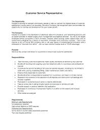 Sample Resume For Customer Service Representative In Retail. Call ...