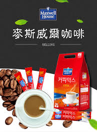 Supermarket coffee review, where we take everyday supermarket coffee's and brew them using a manual brewer to really see what's good and what's not so good. Korean Coffee East West Maxwell Original Three In One Instant Coffee 100 Bags Ready To Drink