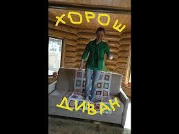 Инструкция по сборке дивана Askona Antares - YouTube