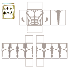 What Is The Size Of The Roblox Shirt Template Roblox Muscle T Shirt Template Png Picture 775186 Roblox