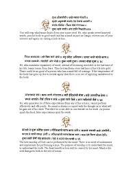 Marathi Abhangs Of Tukaram Maharaj Excerpts From Tukaram Gatha