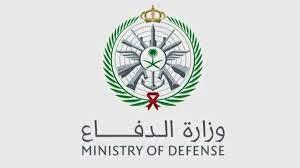 السعودية تعلن فتح بوابة القبول والتجنيد للرجال والنساء