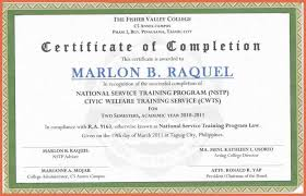 sample certificates of completion examples of certificates completion 4 joele barb 2640951042276