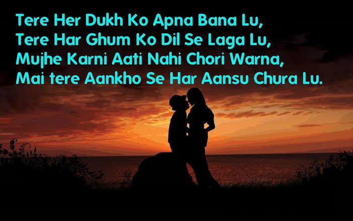shayari on doori in hindi