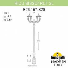 Уличный <b>светильник FUMAGALLI RICU BISSO/RUT</b> 2L E26.157 ...