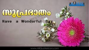 Image of: Captions Malayalam Good Morning Wallpapers 1089658 Malayalam Good Morning Wallpapers free Download 63 Cercugorg