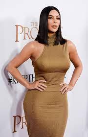 Kim Kardashian'in estetiksiz hali herkesi şaşırttı! Sayfa 1