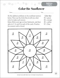 2 Digit By 2 Digit Multiplication Coloring Worksheets Spring Math