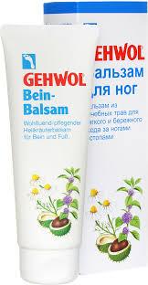 Gehwol <b>Бальзам для ног</b> 125 мл — купить в интернет-магазине ...