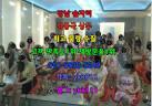 강남풀싸롱 0ⅰ0-4672-②584 김종국상무