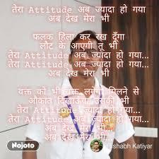 Marathi Attitude Dialogue Shayari Status Quotes Stories Nojot