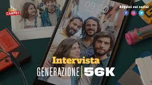 Generazione 56K - Intervista ai protagonisti Angelo Spagnoletti e Cristina  Cappelli