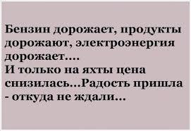 Порошенко обговорив із Кравчуком, Кучмою та Ющенком шляхи досягнення миру на Донбасі - Цензор.НЕТ 7190