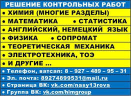 Контрольные работы студентам заочникам ВКонтакте Для добавления фото