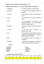 Контрольная работа № по английскому языку вариант №  Контрольная работа №3 по английскому языку вариант №1 23 11 15